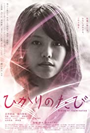 Dream of Illumination Poster
