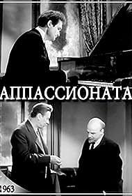 Boris Smirnov, Vladimir Yemelyanov, and Rudolf Kerer in Appassionata (1963)