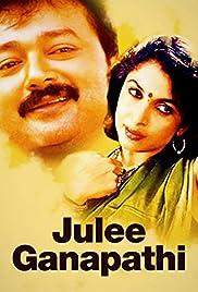Julie Ganapathy Poster