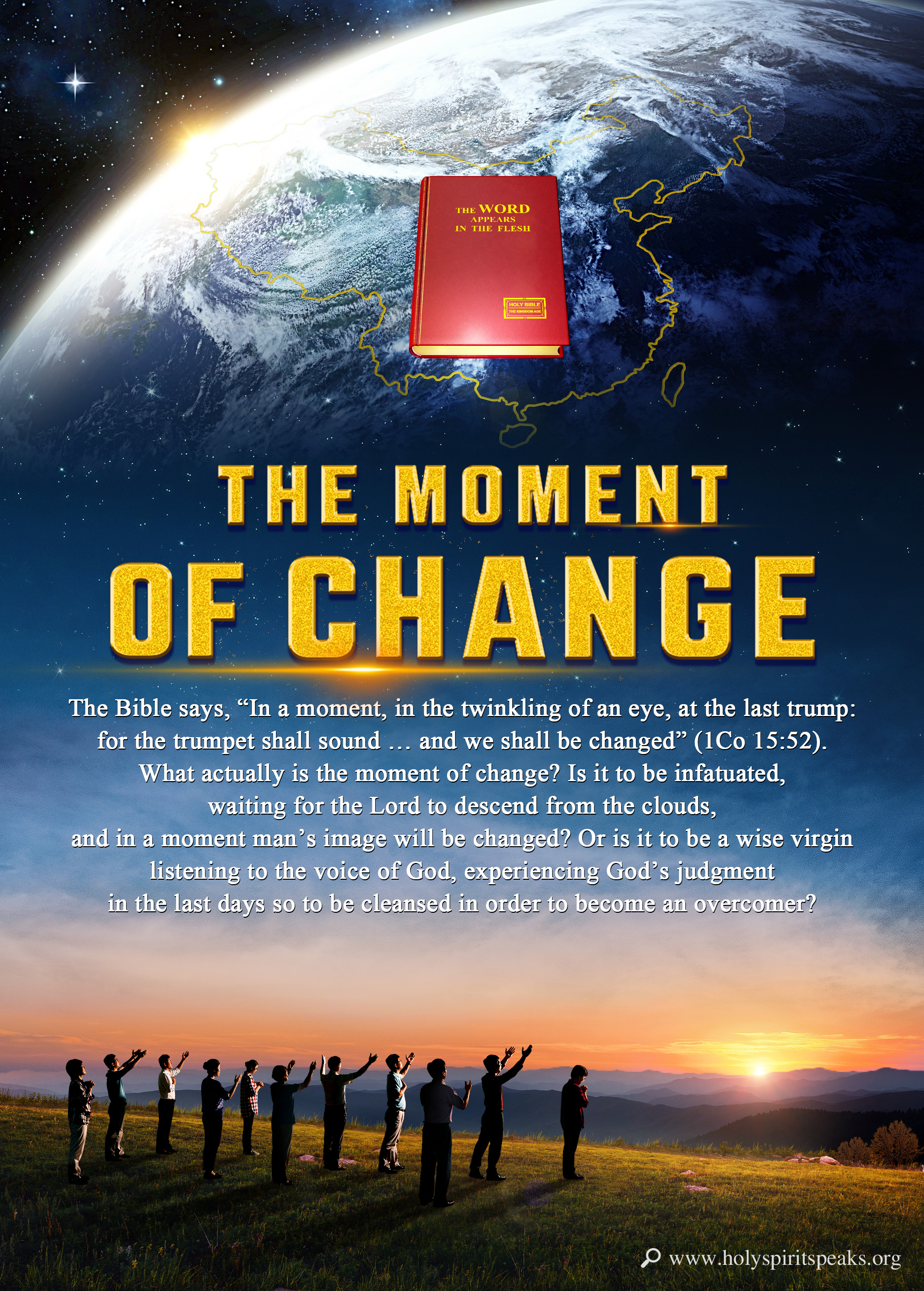 The Moment of Change: An Anthology of Feminist Speculative Poetry