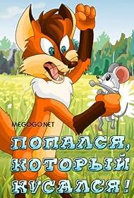 Popalsya, kotoryy kusalsya! (1983)