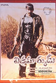 Vikramarkudu Poster