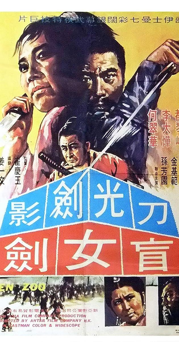 Image Maengsu