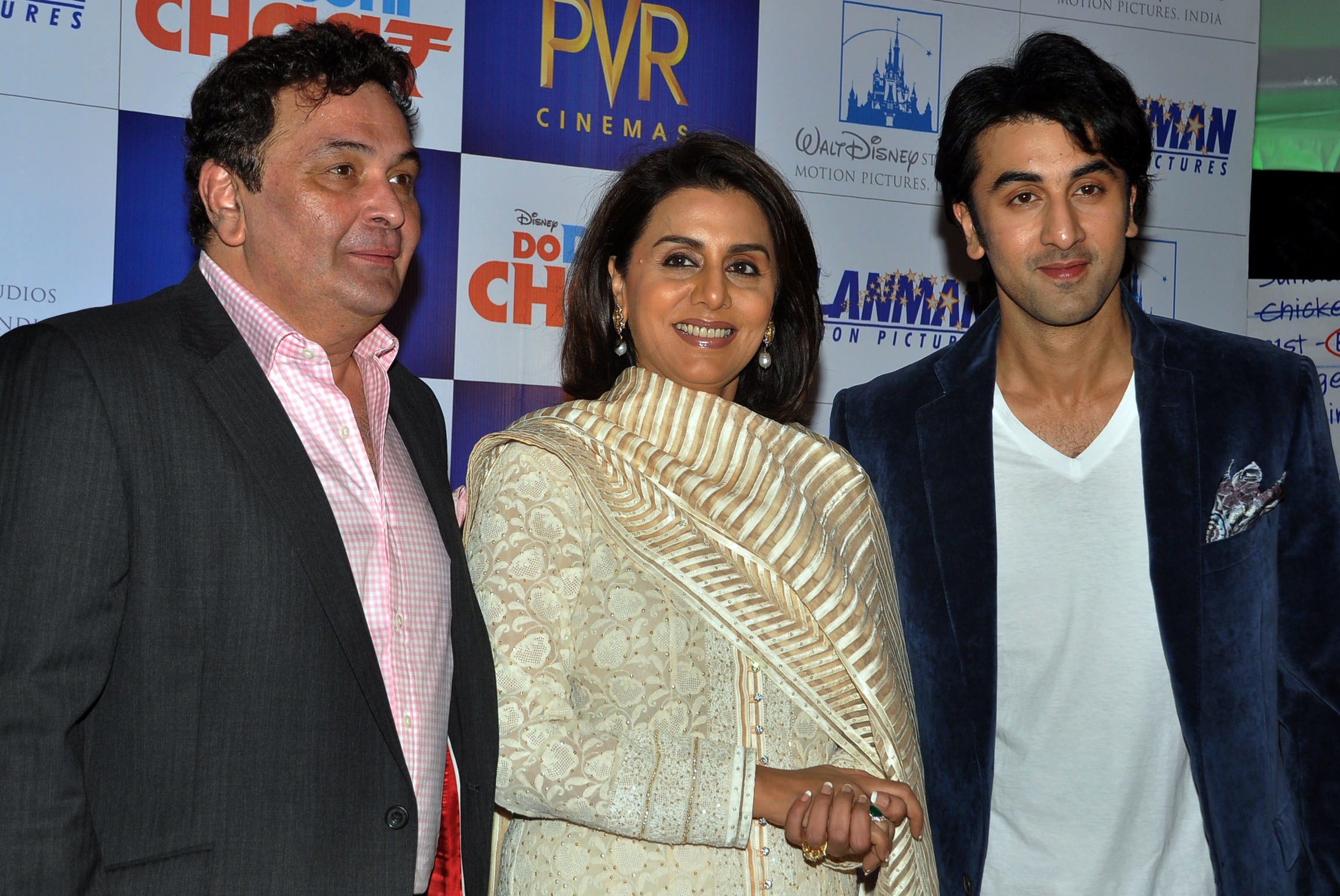 Rishi Kapoor, Neetu Singh, and Ranbir Kapoor at an event for Do Dooni Chaar (2010)