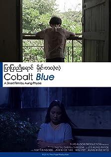 Cobalt Blue (2019)