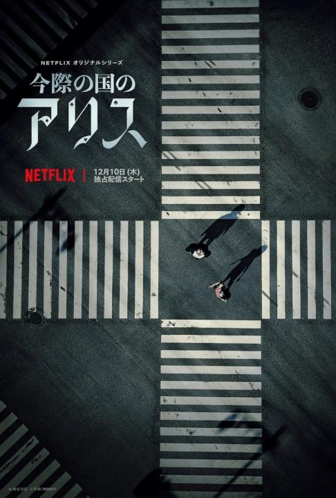 Alice in Borderland (Season 1) Hindi Dubbed (HQ FAN-DUB) [Episode 2 Added] Download
