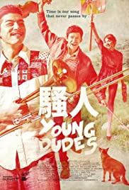 Young Dudes Poster