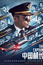 The Captain (2019) Poster