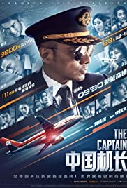 The Captain (2019) Zhong Guo Ji Zhang 720p