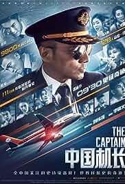 The Captain 2019 Dual Audio Hindi-English x264 Esubs Bluray 480p [343MB] | 720p [831MB] mkv