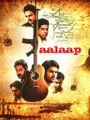 Aalaap movie, song and  lyrics