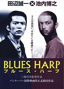 Watch web movies ipad Blues Harp Japan [480x320]