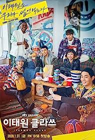 Kim Dong-Hee, Chris Lyon, Ryu Kyung-Soo, Seo Jun Park, Joo-Young Lee, and Kim Da-Mi in Itaewon Keullasseu (2020)