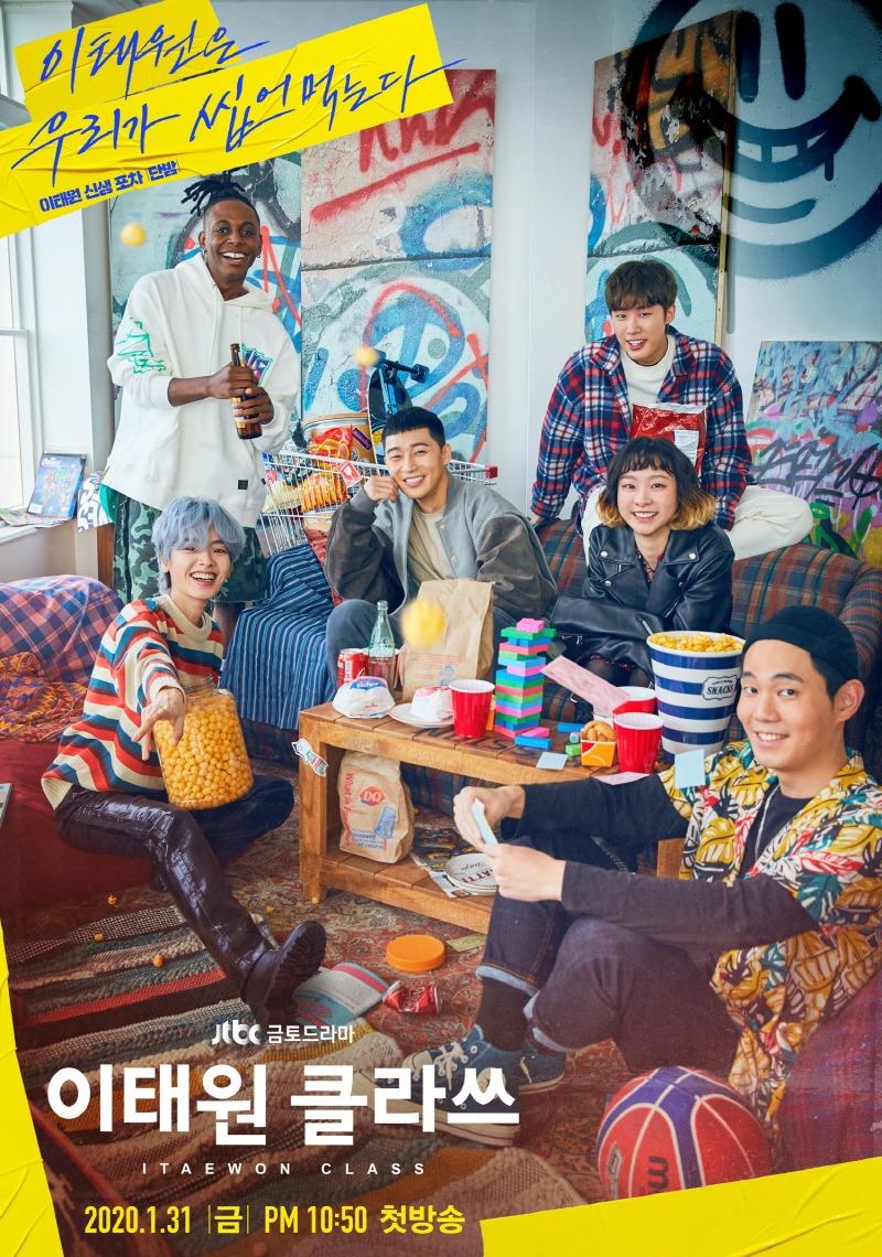 Phim Tầng Lớp Itaewon - Itaewon Keullasseu (2020)