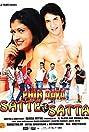 Phir Aaya Satte Pe Satta (2017) Poster