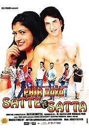 Phir Aaya Satte Pe Satta