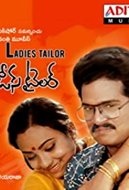 Ladies Tailor Poster