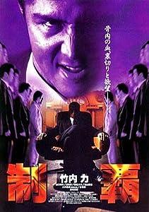English movies dvdrip free download Seiha Japan [2k]