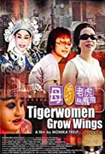 Tigerwomen Grow Wings