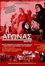 Agonas