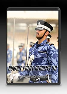 Kuwait Police Academy 40 (2014)