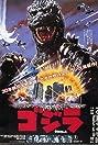 The Return of Godzilla (1984) Poster