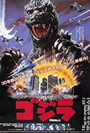 The Return of Godzilla Poster