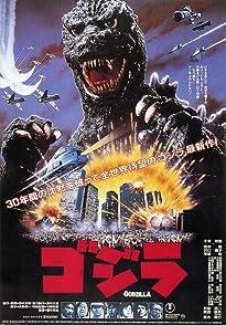 The Return of Godzillaการกลับมาของก็อดซิลลา