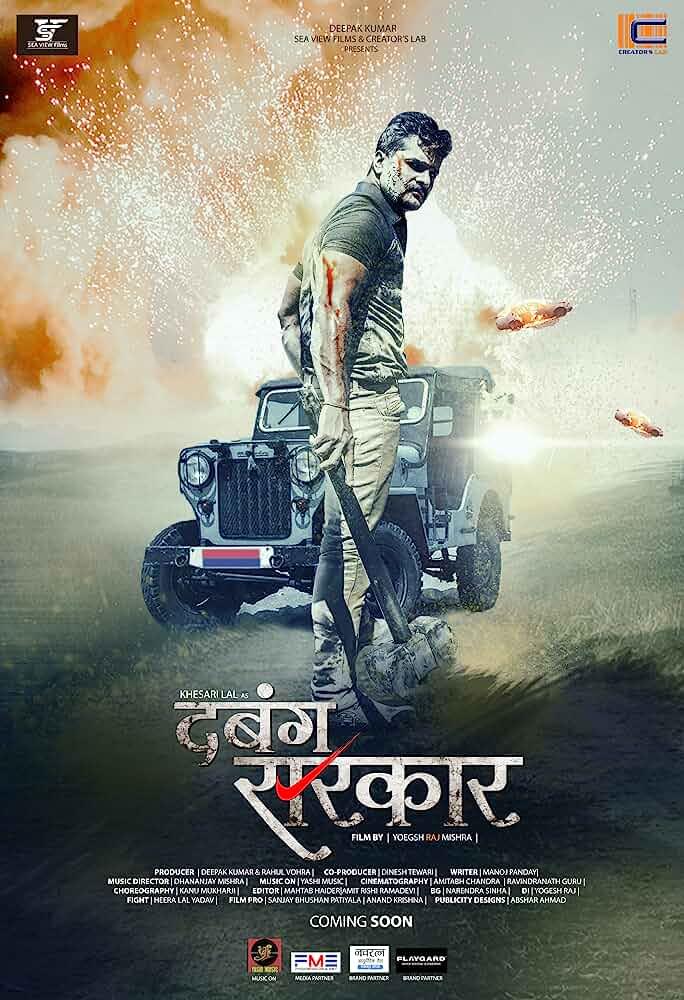 Dabang Sarkar (2018) Bhojpuri 450MB | 1.4GB HDRip 480p | 720p x264