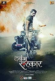 Dabang Sarkar Poster