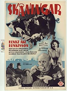 Skåningar (1944)