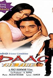 Daag: The Fire(1999) Poster - Movie Forum, Cast, Reviews