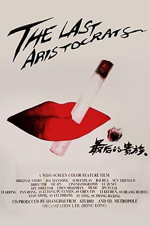 Hong Pan Zui hou de gui zu Movie