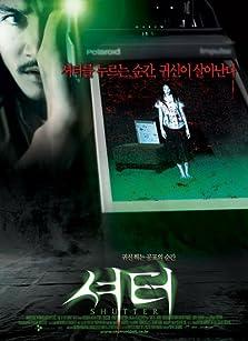 Shutter (II) (2004)