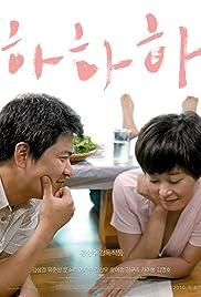 Hahaha(2010) Poster - Movie Forum, Cast, Reviews