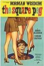 The Square Peg (1958) Poster