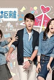 Lorene ren and kingone wang dating site