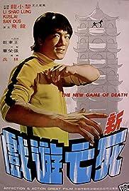 Yung chun ta hsiung Poster