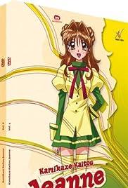 Kamikaze Kaitô Jeanne Poster