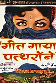 Geet Gaaya Pattharon Ne (1964)