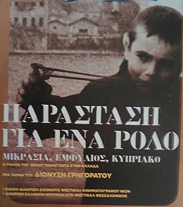 Top downloading movie websites Parastasi gia ena rolo [hdv]