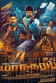 Maanagaram Poster