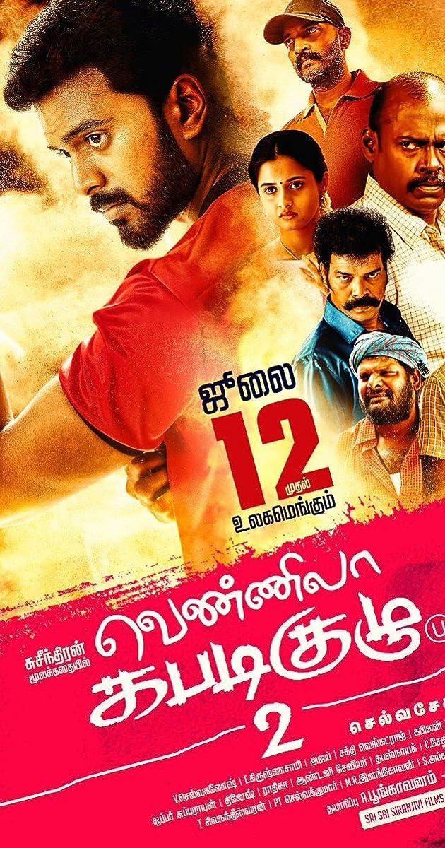 Vennila Kabaddi Kuzhu 2 Torrent Download
