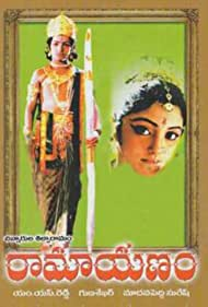 N.T. Rama Rao Jr. and Smitha Madhav in Ramayanam (1996)