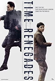 Time Renegades Poster