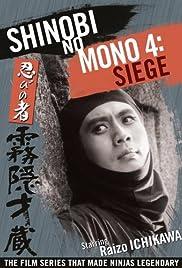 Shinobi No Mono 4: Siege Poster