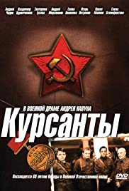 Kursanty Poster