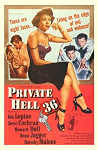 Private Hell 36 USA
