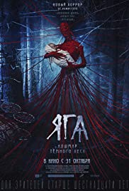 Yaga. Koshmar tyomnogo lesa (2020) Baba Yaga: Terror of the Dark Forest