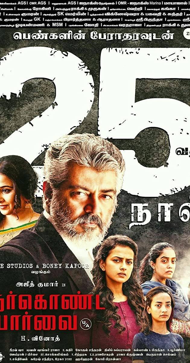 Nerkonda Paarvai yts torrent magnetic links